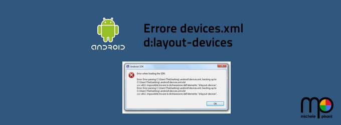 Impossibile trovare la dichiarazione dell'elemento d layout-devices