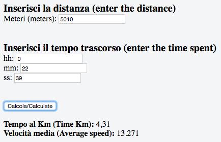 Javascript - Calcolo del tempo a km e della velocità media