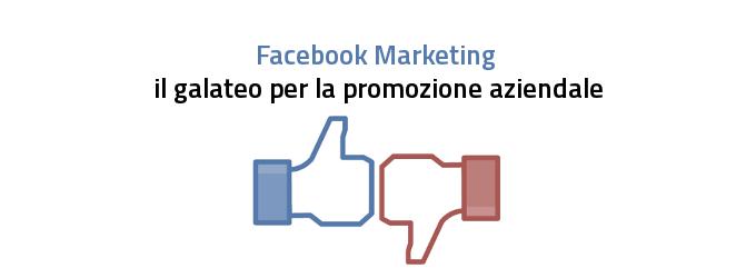 facebook marketing - il galateo per la promozione aziendale sui social